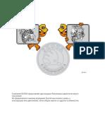 SSP_019_ru_Двигатели AEH(1,6) и AGN(1.8T)