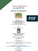 Juz 29 73 Indonesia & English Al-Muzammil