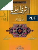 Ashraful Hidaya Vol. 09 by Maulana Jameel Ahmed