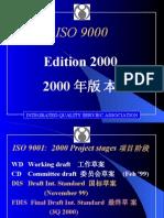 2008111015322217
