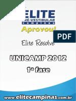 Elite Resolve Unicamp 2012-1a Fase