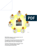 SSP_033_ru_Fabia_Электрооборудование