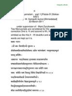 Jayadratha Yamalam Part 1 Ok