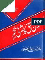 Teen Talaq by Yaseen akhtar Misbahi