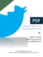 2013 03 07 ThaiUsage Twitter