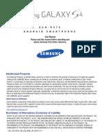 USC R970 English User Manual MDB F1