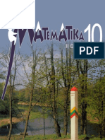 Matematika 10. II Dalis (2004) by Cloud Dancing