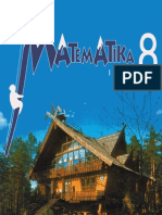 Matematika 8. I Dalis (2002) by Cloud Dancing