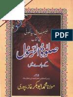 Ghair Muqallid Sadiq Sailkoti Ki Salat-Ur-Rasool aik jhooti urdu book free download www.alittehaad.org