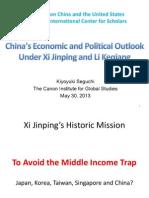 Xi's Mission