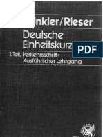 Deutsche Einheitskurzschrift - Teil 1 - Verkehrsschrift