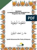 Terjemahan Manzumah Baiquniyyah