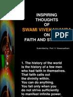 Swami Quotes