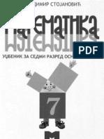 Matematika OS - Udzbenik 7 - Stojanovic - MATEMATISKOP, 2010