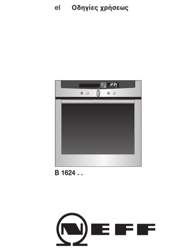 neff oven b1624