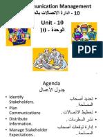 10- Project Communication Management