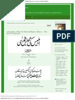 Iblees Ki Majlis e Shura