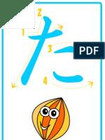 Hiragana Poster Stan Aha