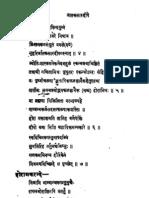 Jatakasaradipa2