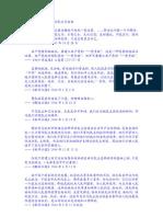 重温中国共产党早年论民主与自由