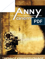 Cine Anny 2013