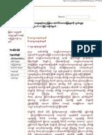Samyutta Nikaya- Moggalana Samyut