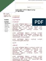 Samyutta Nikaya- Matugama Samyut