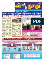 Makkal Thoothu 15th Issue