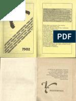 The Book of Veles, translation and research by Boris Yatsenko
