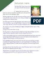 Kalagnanam Part3 _ Sri Potuluri Virabrahmendra Swami Kalagnanam