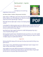 Kalagnanam Part4 _ Sri Potuluri Virabrahmendra Swami Kalagnanam