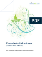 Ummuhat-ul-Momineen (Mothers of the Believers)
