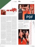 Ян Куиглей ММА Tough Talk1  J_eng.pdf