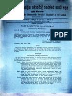 Attidiya gazette.pdf