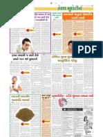 Shtadal articles