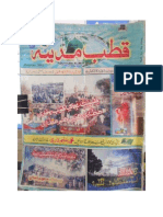 Sabz Imama our Dawat e islami, only 2 pages,