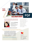 Brochure (En) from XaLuan.com vietnam news and entertainment network