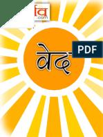 Rigveda-Mandal 1 Sukta 1-112
