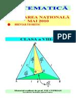BrEviar TeoRetic
