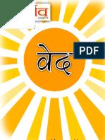 Rigveda-Mandal 4 Sukta 1-58