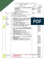 三年级美术世界全年计划 2013.doc