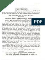 Yajur Veda-Chapter-15