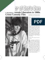 Fantasy Female Liberation in Crime Comedy