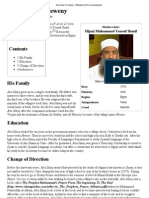 Abu Ishaq Al Heweny