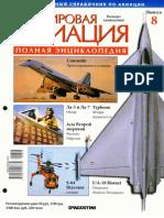 world aircrafts 008