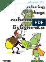 Buku Mewarnai - Bugs