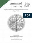 Muhammad sallallāhu 'alayhi wasallam - A Great Blessing By Maulana Muhammad Saleem Dhorat www.at-tazkiyah.com