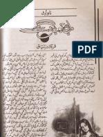 Farhat Ishtiaq Best Novels Pdf