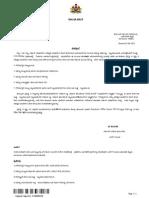 Becon Light on Vehicles.pdf