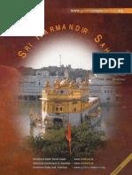 Map of Golden Temple Amritsar, Amritsar Travel Guide